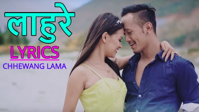 Lahure Lyrics – Chhewang Lama ft. Alisha Magar | Chhewang Lama Songs Lyrics, Chords, Tabs | Neplych