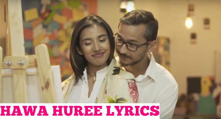 Hawa Huree Lyrics – Abhaya and The Steam Engines feat. Ganga Bardan Shrestha (English+नेपाली) | Neplych