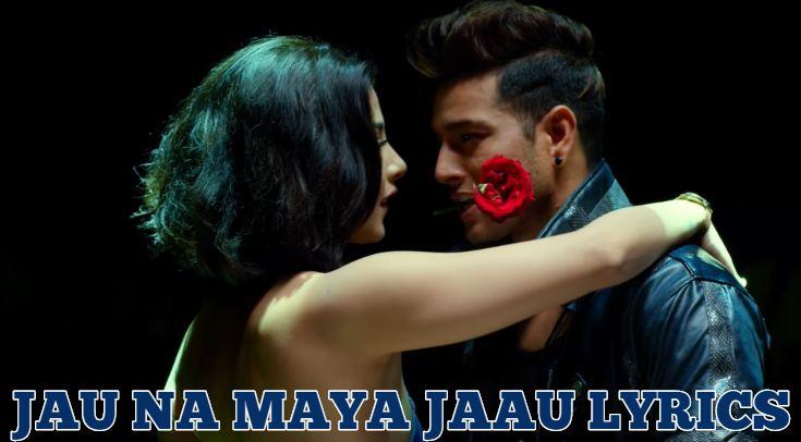 Jam Na Maya Jaam Lyrics - Deepak Bajracharya (MARUNI Movie Song 2019)   Puspa Khadka, Samragyee RL Shah