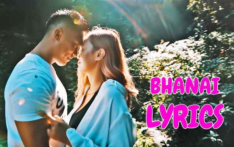 Bhanai Lyrics - Tribal Rain (English+नेपाली) | Tribal Rain Songs Lyrics, Chords, Tabs, Mp3 | Neplych