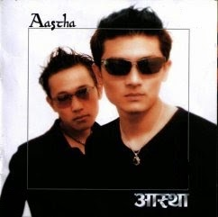 Harpal Lyrics – Aastha Band | Harpal Tyo Timrai Muskan Ko Lyrics, Chords, Tabs, Mp3