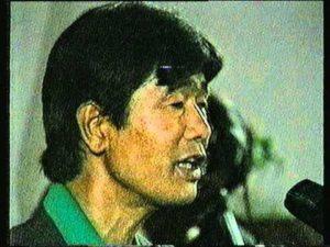 Jati Maya Laye Pani Lyrics – Arun Thapa