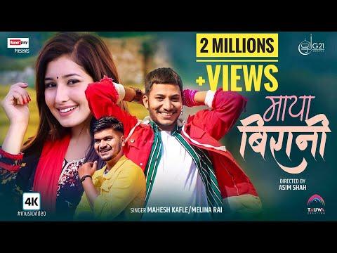 Maya Birani Lyrics – Mahesh Kafle ft. Melina Rai   Najir Husen and Aanchal Sharma