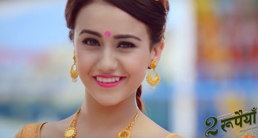 Kutu Ma Kutu Lyrics – DUI RUPAIYAN Nepali Movie   Kutu Ma Kutu Supari Dana Lyrics