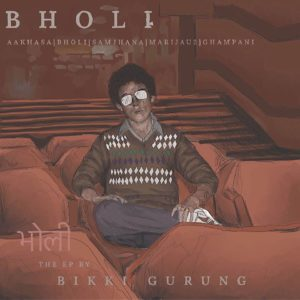 Bholi Lyrics - Bikki Gurung  Bikki Gurung Songs Lyrics, Chords, Mp3, Tabs