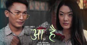 Aa Hai Lyrics – Ekdev Limbu   Ekdev Limbu Songs Lyrics, Chords, Mp3, Tabs