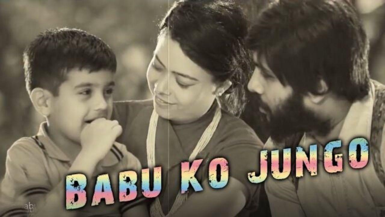 Babu Ko Jungo Lyrics - Pushpan Pradhan Pushpan Pradhan Songs Lyrics, Chords, Mp3, Tabs