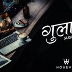 Gulabi Lyrics – Sushant KC | Sushant KC Songs Lyrics, Chords, Mp3, Tabs