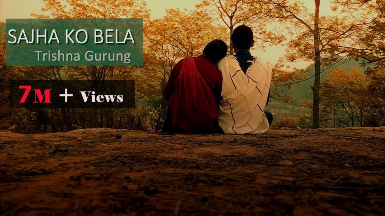 Sajha Ko Bela Lyrics - Trishna Gurung Trishna Gurung Songs Lyrics, Chords, Mp3, Tabs