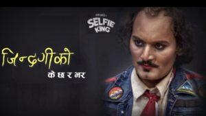 Jindagi Ko Ke Chha Ra Bhara – Lyrics (Selfie King) | Bipin Karki | Ketan Chhetri