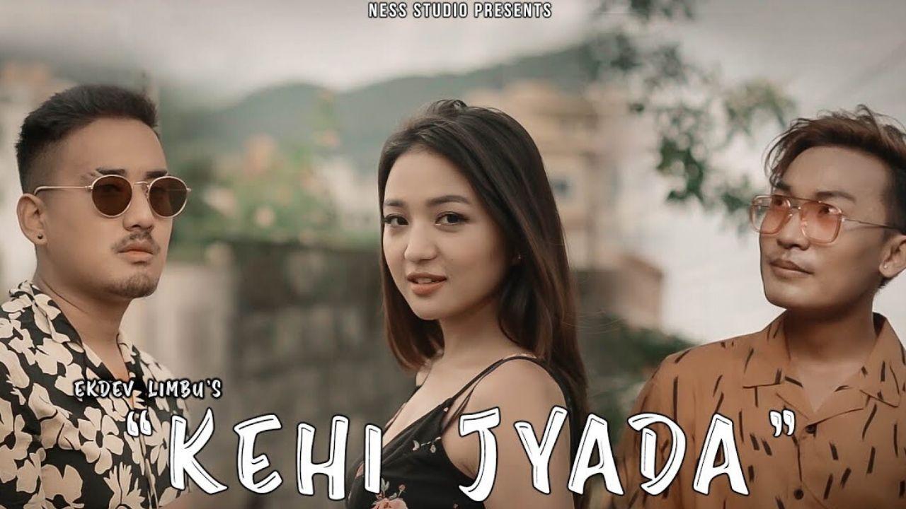 Kehi Jyada Lyrics – Ekdev Limbu | Ekdev Limbu Songs Lyrics, Chords, Mp3, Tabs