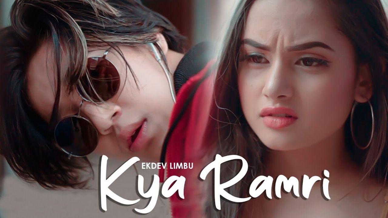 Kya Ramri Lyrics – Ekdev Limbu | Ekdev Limbu Songs Lyrics, Chords, Mp3, Tabs
