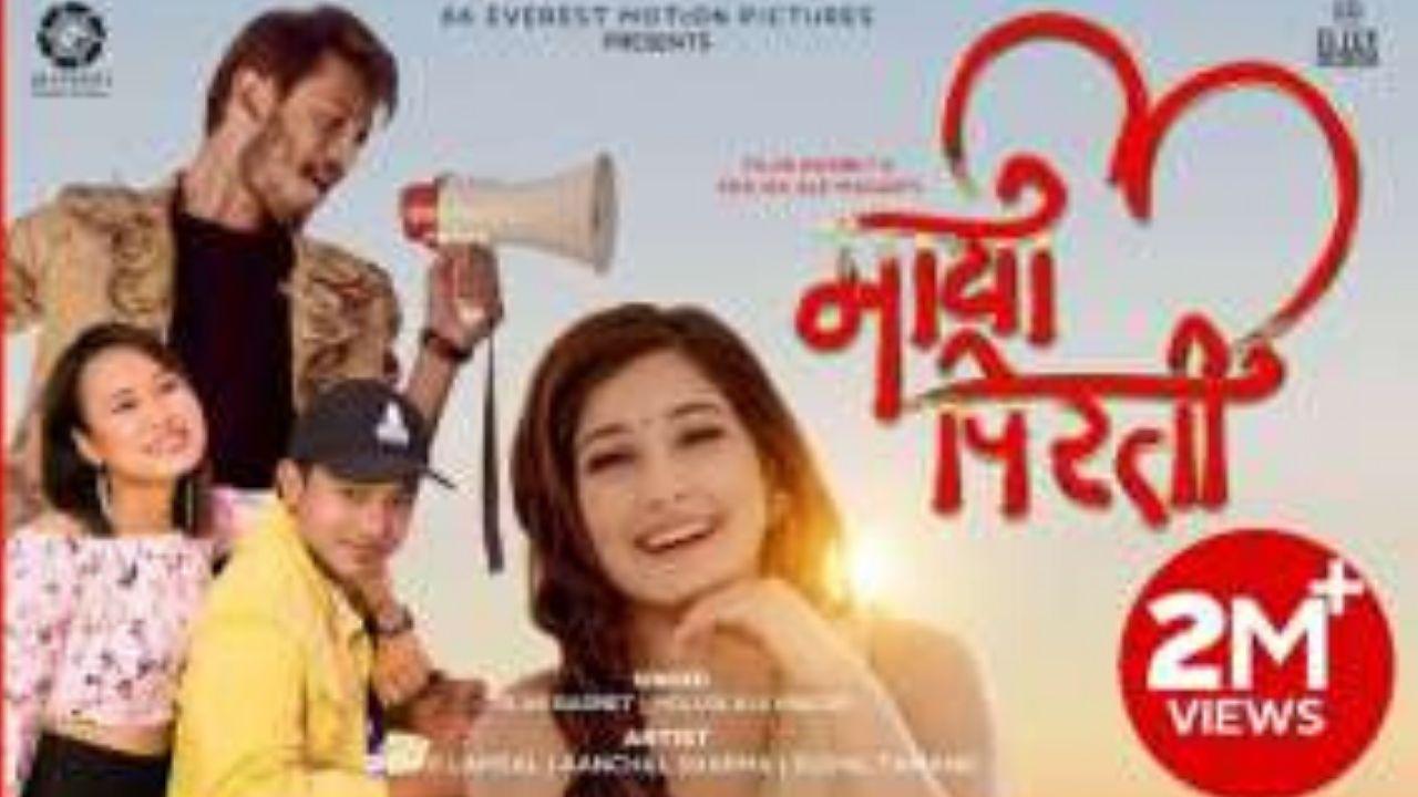 Maya Pirati Lyrics – Tilak Basnet | Molisha Ale Magar | Sagar Lamsal | Aanchal Sharma | Sushil Tamang