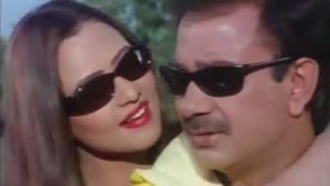 Mayaluko Maya Mitho Lyrics - (Super Star) Udit Narayan Jha Dipa Jha Bhuwan K.C Susmita K.C