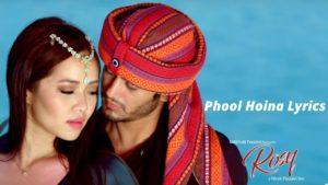 Phool Hoina Lyrics - (ROSE) Pradeep Khadka Miruna Magar Pratap Das Prabisha Adhikari