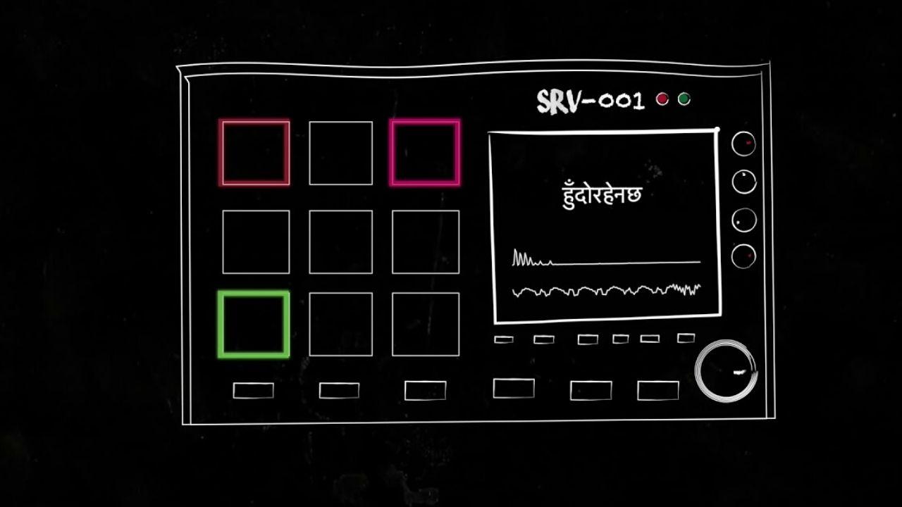 Sukumbaasi Lyrics – Sajjan Raj Vaidya | Sajjan Raj Vaidya Songs Lyrics, Cords, Mp3, Tabs