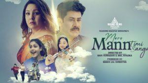 Mero Mann Timi Sangai Lyrics - Babita Manandhar  Saroj  Karishma  Simpal  Supuspa