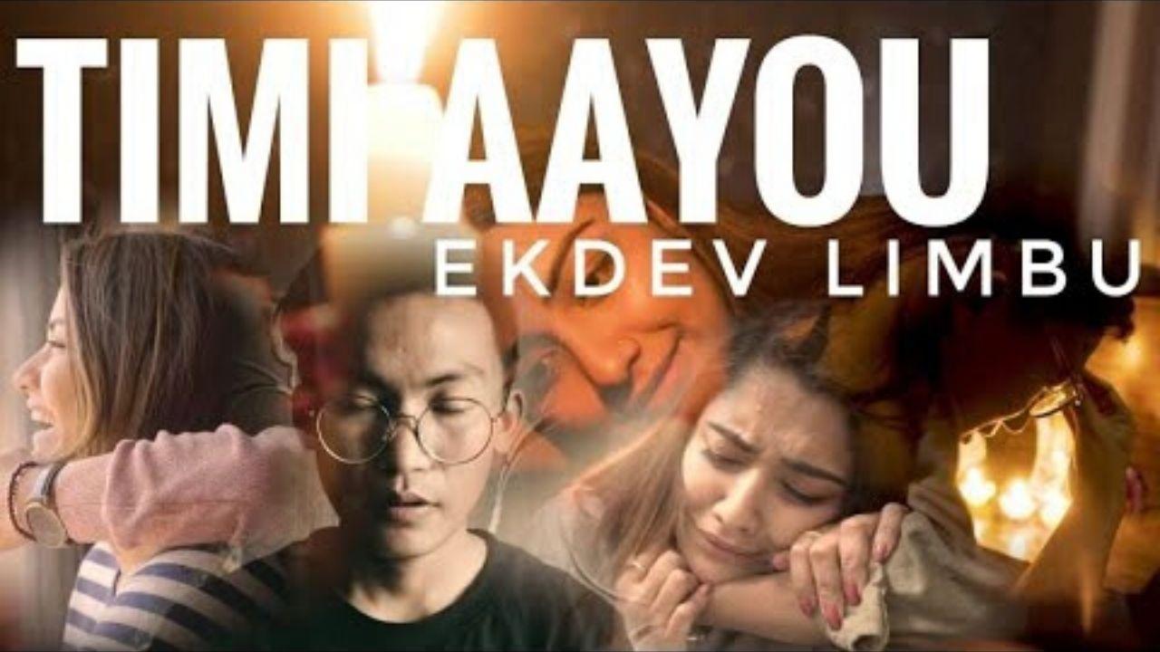Timi Aayau Lyrics – Ekdev Limbu | Ekdev Limbu Songs Lyrics, Chords, Mp3, Tabs