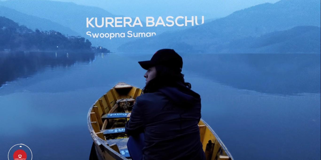 Kurera Baschu Lyrics – Swoopna Suman