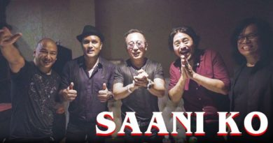 Saani Ko Lyrics - 1974 AD 1974 AD Songs Lyrics, Chords, Mp3, Tabs