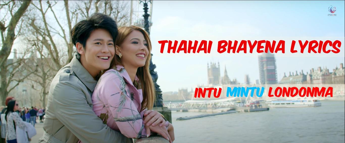 Thahai Bhayena Lyrics – Swoopna Suman | Dhiraj Magar, Samragyee RL Shah