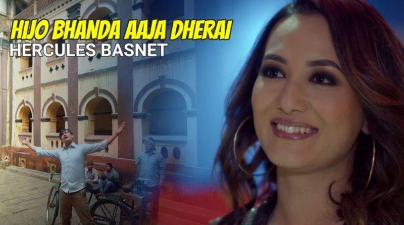 Hijo Bhanda Aaja Lyrics - Hercules Basnet Ft. Shilpa & Shashi