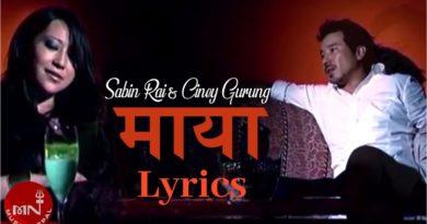 Maya Lyrics - Sabin Rai Ciney Gurung Songs Lyrics, Chords, Mp3, Tabs