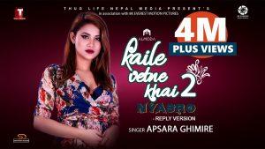 Kahile Vetne Khai 2 Lyrics (Nyasro) – Apsara Ghimire   Reply Version