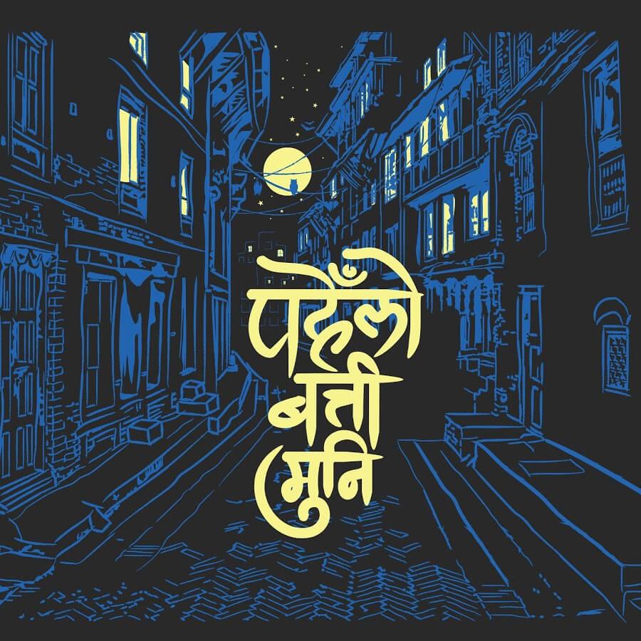 Kripaya Lyrics – Pahenlo Batti Muni