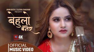 Behulo Banera Lyrics – Bhim Bista & Eleena Chauhan