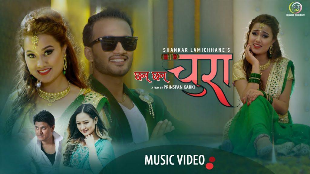 Chhan Chhan Chura Lyrics - Melina Rai, Suraj Shrestha