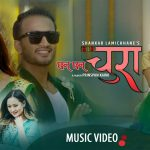 Chhan Chhan Chura Lyrics – Melina Rai, Suraj Shrestha