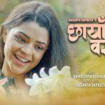 Chhaya Bara Ko Lyrics – Samikshaya Adhikari & Basanta Sapkota