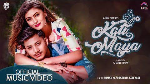 Kati Maya Lyrics - Suman KC & Prabisha Adhikari
