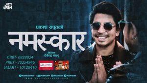 Namaskar Lyrics – Prakash Saput