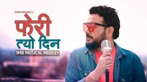 Pheri Tyo Din 1MB Musical Medley – Sugam Pokharel