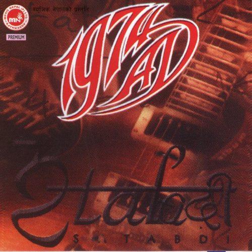 Satabdi Album – 1974 AD | Tracklist, Lyrics, Chords