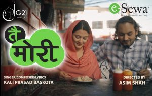 Tai Mori Lyrics – Kali Prasad Baskota