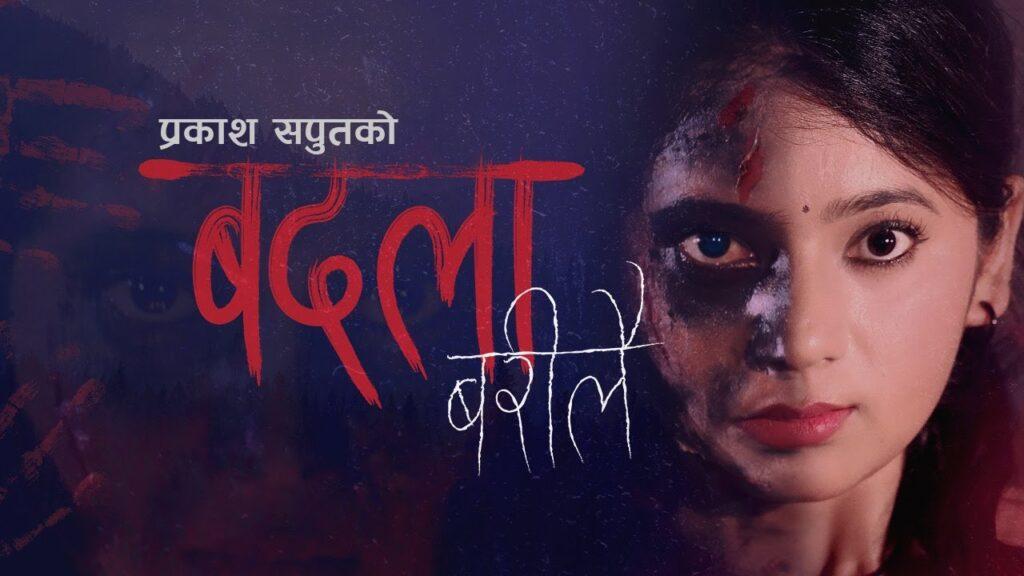 Badala Barilai Lyrics - Devi Gharti