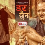 Dara Chaina Lyrics – Santosh Lama