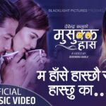 Ma Hase Hasxeu Ra Lyrics – Devendra Bablu & Melina Rai