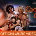 duplicate-maya-lyrics-krishna-Karki-Apsara-Ghimire
