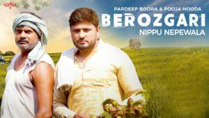 Berozgari Lyrics – Nippu Nepewala