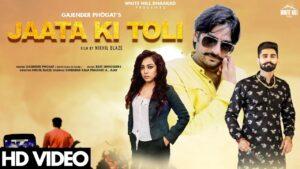 Jaata Ki Toli Lyrics – Gajender Phogat