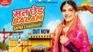 Mat Ched Balam Lyrics – Sapna Chaudhary & Gagan Haryanvi