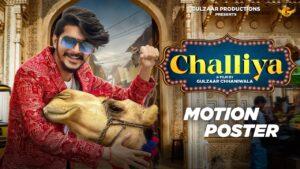 Challiya Lyrics – Gulzaar Chhaniwala