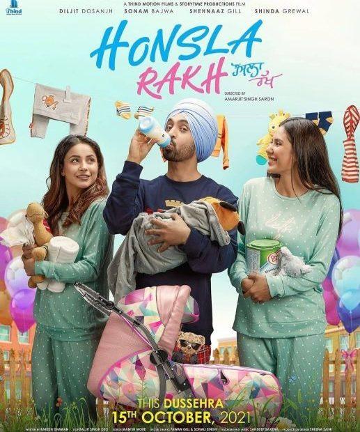 Honsla Rakh Movie Watch Online, Cast, Songs, Poster, Reviews, Release Date